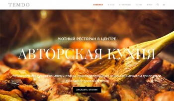 Business, Catering WordPress template