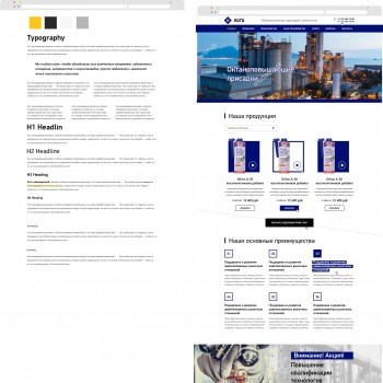 Business, e-commerce PSD template