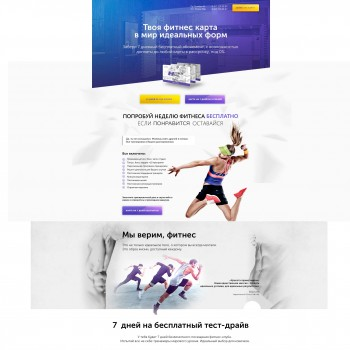 HTML + PSD website for fitness club
