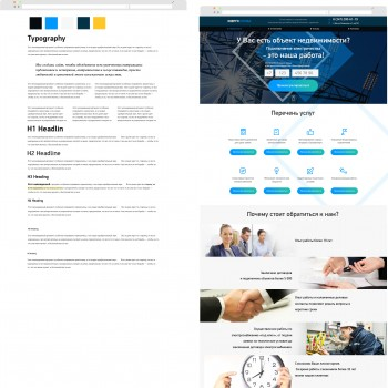 Landing page, Real estate company, appraiser or mortgage institution PSD template