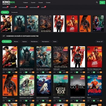 Sell template KinoBog for movie portals DLE
