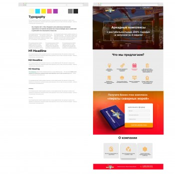 Landing page, Festive events PSD template