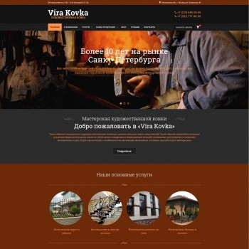 E-commerce, Industrial MODx template