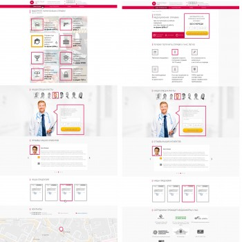 Health, Landing page PSD template