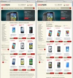 The area of Internet, e-commerce PSD template