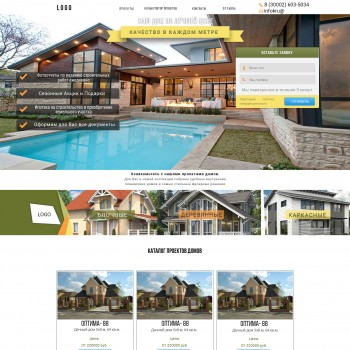 Architecture, Business PSD template