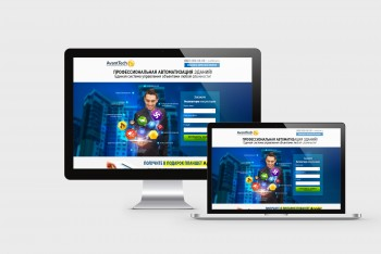 Security, Business HTML template