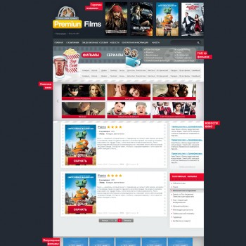 Movie, Media website PSD template