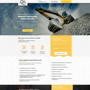 Business, Landscape and Nature HTML template
