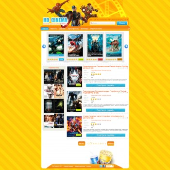 Movie, Entertainment websites PSD template
