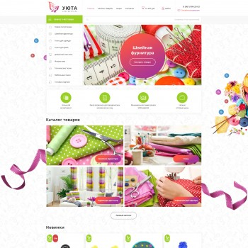 E-commerce, Art Industrial PSD template