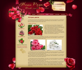 St. valentine's day, Flower delivery service PSD template