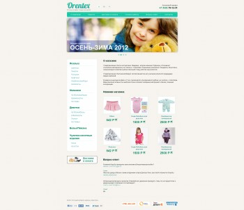 Business, e-commerce HTML template