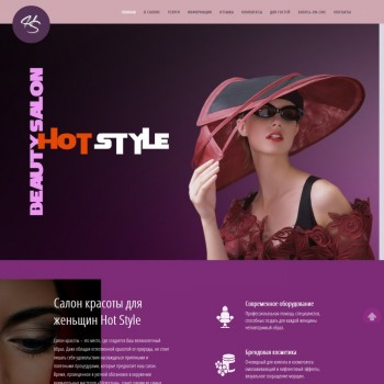 Beauty, Fashion store DLE template