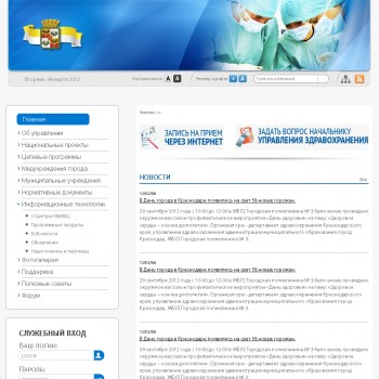 Health, Medical HTML template
