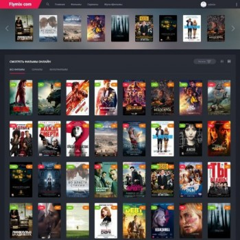Movie, Entertainment websites DLE template