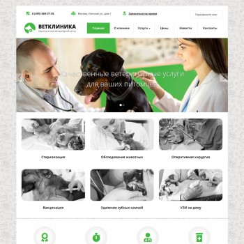Animals, Medical HostCMS template