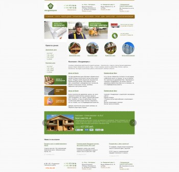 Business, Industrial HTML template