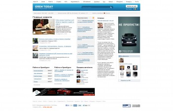 The area of Internet, Media website HTML template