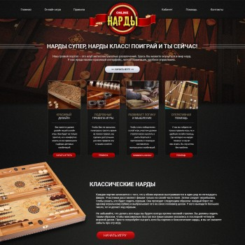 Gaming, Landing page PSD template