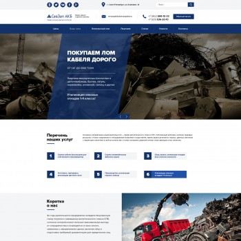 Web design, Communications company PSD template