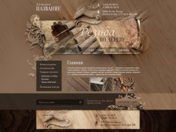 Antique dealers, Equipment PSD template