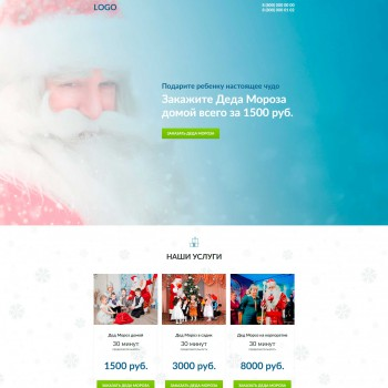 Landing page, Festive events Adobe Muse template