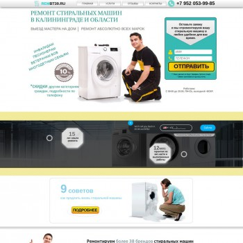 Business, Equipment WYSIWYG Web Builder template