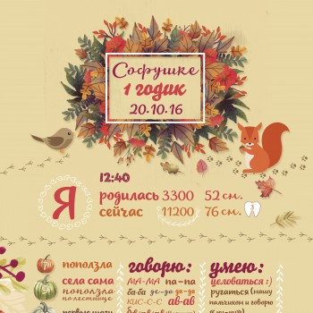 Festive events, Family style Layout for printing