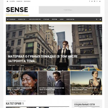 Sense adaptive news template for DLE 10-11