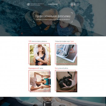 Art Industrial, Landing page HTML template