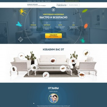 Security, Catering HTML template