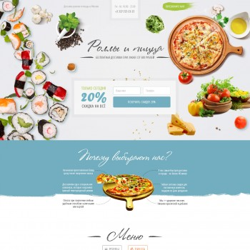 Catering, Landing page HTML template