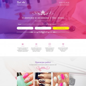 Health, Beauty HTML template