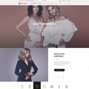 Online-shop design