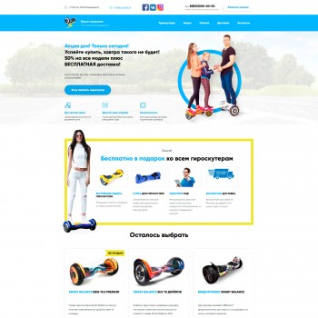 E-commerce, Gift shop HTML template