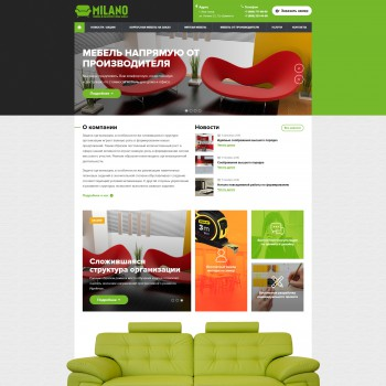 Business, Advertising companies MODx template