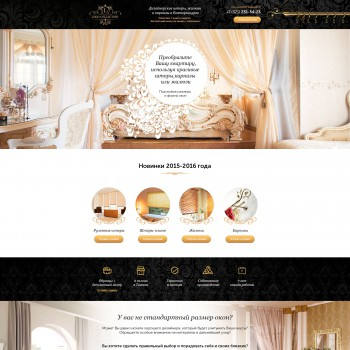 E-commerce, Landing page PSD template
