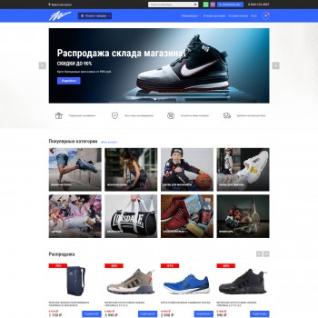 E-commerce, Fashion store MODx template