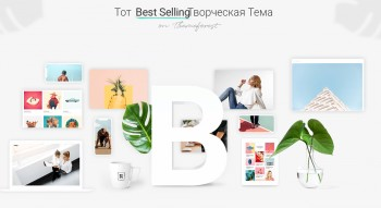 Web design, e-commerce WordPress template