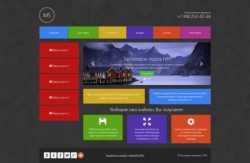 Metro Style - HTML template for the site, universal, updated