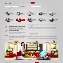 Equipment PSD template