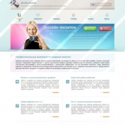 Advertising companies PSD template