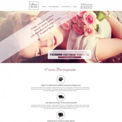 St. valentine's day, Landing page PSD template