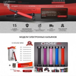 Entertainment websites, Tobacco industry PSD template