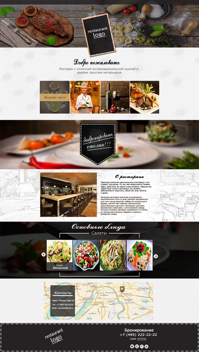 Catering Business Card Template